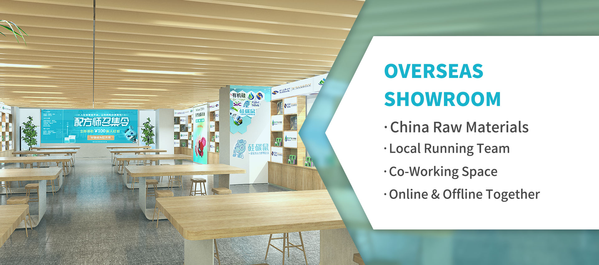 Overseas Showroom